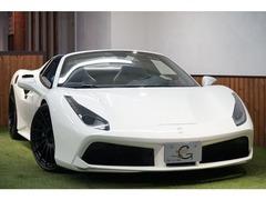 フェラーリ 488スパイダー の中古車 F1 DCT 東京都世田谷区 3450.0万円