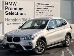 BMW X1 sドライブ 18i 認定保証7速DCTワンオーナーコンフォートP