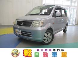 三菱 eKワゴン 660 M ABS