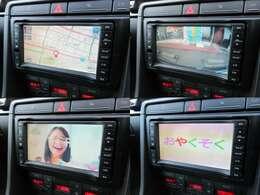 純正HDDナビが装備されております♪画面もクリアで運転中も確認しやすいです♪フルセグTVとDVDの視聴もお楽しみ頂けます♪安心のバックカメラも装備されています♪