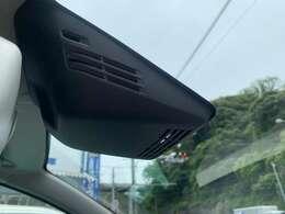単眼カメラ+レーザーレーダーの強みを活かして危険を回避する「デュアルセンサーブレーキサポート」単眼カメラとレーザーレーダーの2種類のセンサーで前方を検知するシステムを採用。