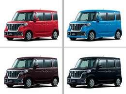 ■新車なので他色でもオーダーできます■上記4色は同額です■