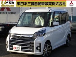 三菱 eKスペース 660 カスタム T セーフティ プラス エディション ナビ 全方位 クルコン 両側電動 禁煙車