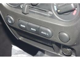 本格的な4WDはスイッチで切り替え可能☆
