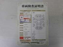トヨタ西東京カローラの中古車のご購入はご来店いただき、現車確認が必要です(^.^) カーセンサー掲載の乗出金額は東京都内登録で計算しております。道府県登録の場合、別途費用が必要になります<(_ _)>