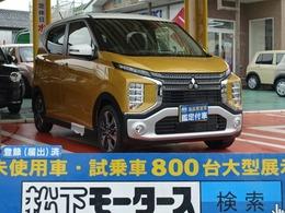 三菱 eKクロス 660 G スマートキー LEDライト 届出済未使用車