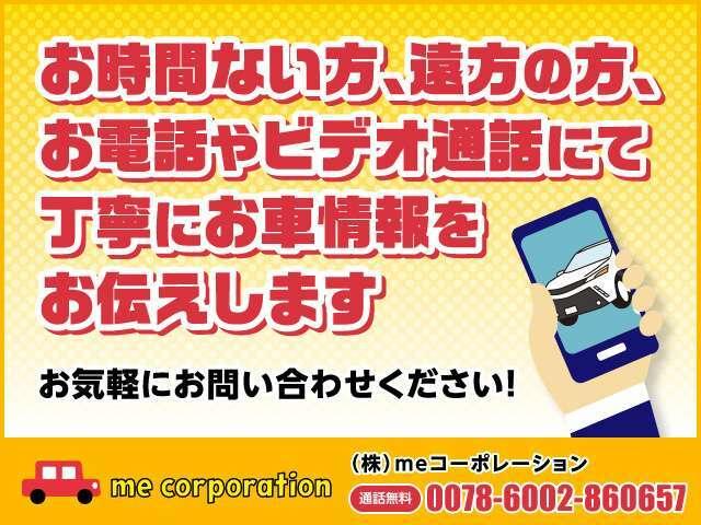 オートエアコン純正CD&ラジオ