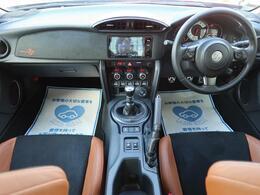 86 GT ブリティッシュグリーンリミテッドが入庫しました!