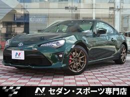 トヨタ 86 2.0 GT ブリティッシュグリーン リミテッド 6速MT ハーフレザー SDナビ バックカメラ