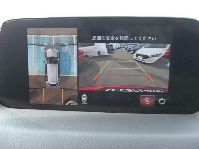 【360°ビューモニター】  とても分かりやすい、クルマの上から見下ろしたような映像で、駐車サポートをしてくれます。