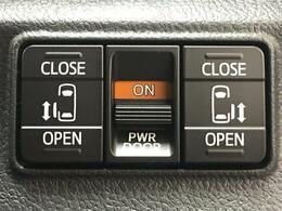 【両側電動スライドドア】ワンタッチでスライドドアの開閉が可能です!もちろんキーからの操作も可能♪