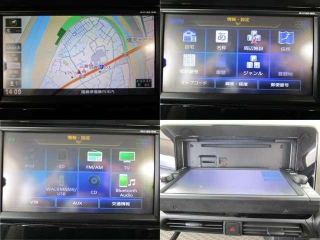 純正メモリーナビ フルセグTV DVD再生機能 Bluetooth対応 USB接続可能です!!