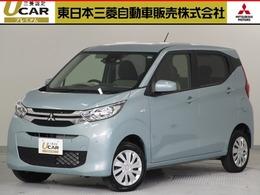 三菱 eKワゴン 660 G 4WD 試乗車/純正ナビ/ドラレコ/被害軽減ブレ-キ