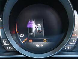 ◆パークアシストパイロット『アクセルとブレーキ、ギアセレクターの操作をしていただくだけで縦列駐車が可能です!前後バンパーにセンサーも取り付けられておりますので通常の駐車の際にも安心ですよ!』