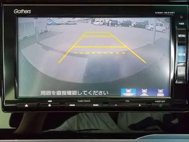 リアカメラ装備、運転に自信のない方でも安心して車庫入れができるリバース連動リアカメラが装着されています。狭い駐車場はもちろん、雨の日や夜間でもストレスなく運転していただけます。