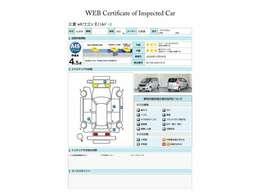 第三者評価機関「AIS社」の車両検査済み!総合評価4.5点(評価点はAISによるS~Rの評価で令和2年12月現在のものです)☆お問合せ番号は40110287です♪