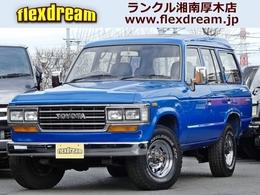 トヨタ ランドクルーザー60 4.0 VX ハイルーフ 4WD ナローボディーカスタム シートカバー