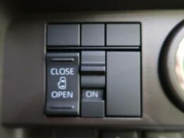 【パワースライドドア】ワンタッチで両側のスライドドアの開閉が可能です!!