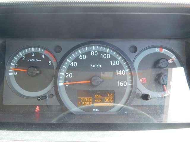 走行距離 約72.000km!まだまだ走ります♪