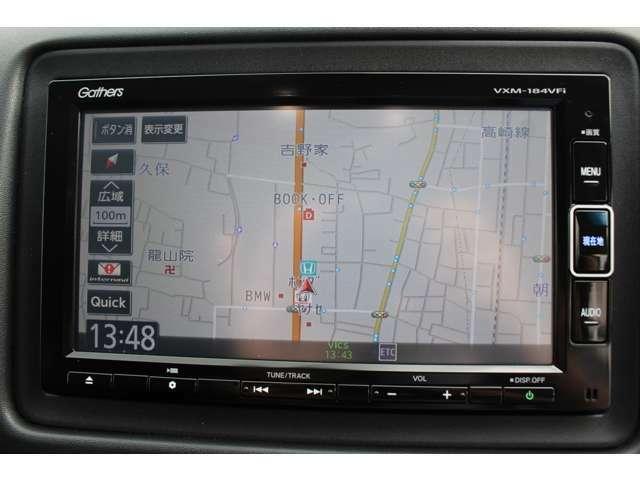 純正ギャザズメモリーナビ・VXM-184VFi!!ナビ起動までの時間と地図検索する速度がはやく、初めての道でも安心・快適なドライブをサポートします!!
