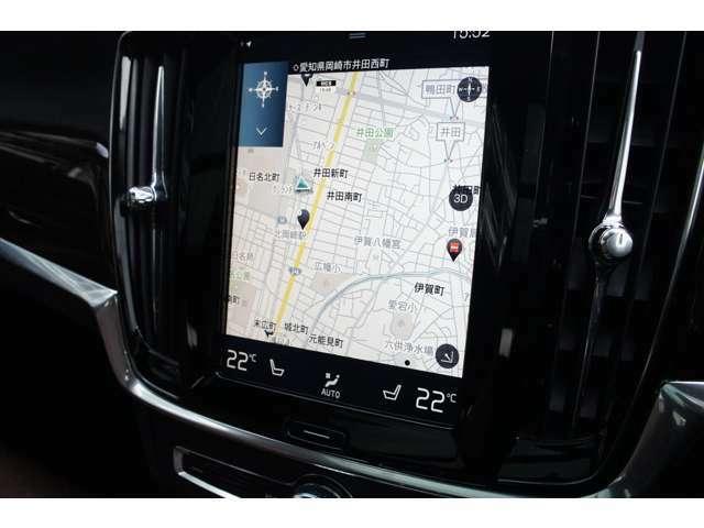 シンプルで見やすいナビゲーション画面です。 ETC2.0に対応していますので、交通情報も適時受信いたします。