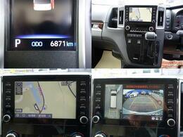 保証箇所約400項目にも及ぶ走行距離無制限最長10年保証対象車です。通常保証プランのほか加入対象車には全国対応・走行距離無制限・最長10年間・24時間専任のサービスフロント・ロードサービス付の長期安心保証有