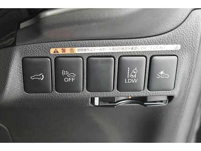 【安全機能】e-Assist(FCM:衝突被害軽減ブレーキ/UMS:踏み間違い防止/LDW:車線逸脱警報/AHB:オートマチックハイビーム/ACC:追従型クルーズコントロール)