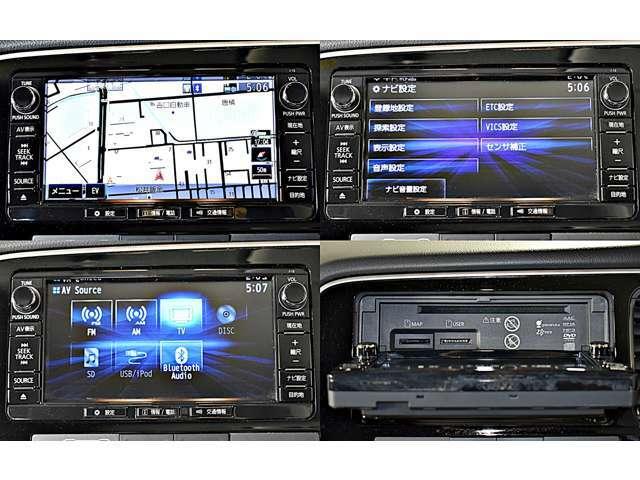 純正マルチナビゲーションシステム(MMCS・メモリー)<モデルJ-13>+フルセグTV※Bluetoothオーディオ・ハンズフリー対応/CD&DVD再生機能