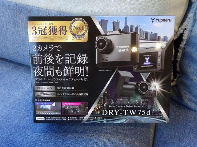 Aプラン画像:2カメラドラレコ ユピテルDRY-TW75d 2カメラ ドライブレコーダ