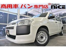 トヨタ プロボックスバン 1.3 DX コンフォート Bluetooth キーレス オートライト PW