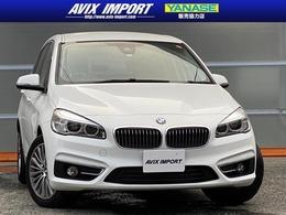BMW 2シリーズグランツアラー 218d ラグジュアリー 黒革 安全支援装置 ナビTV 7人乗 本土仕入