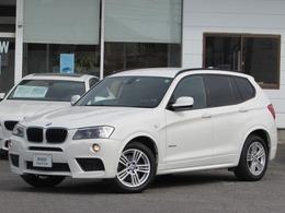 BMW X3 xドライブ20i Mスポーツパッケージ 4WD 認定中古車 弊社下取り 純正ナビ