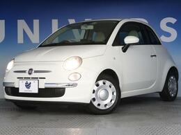 ●自社買取車両のお買い得なフィアット500が入庫です!小型の街乗りに最適なお車なので、運転に自信がない方でもお勧めです!