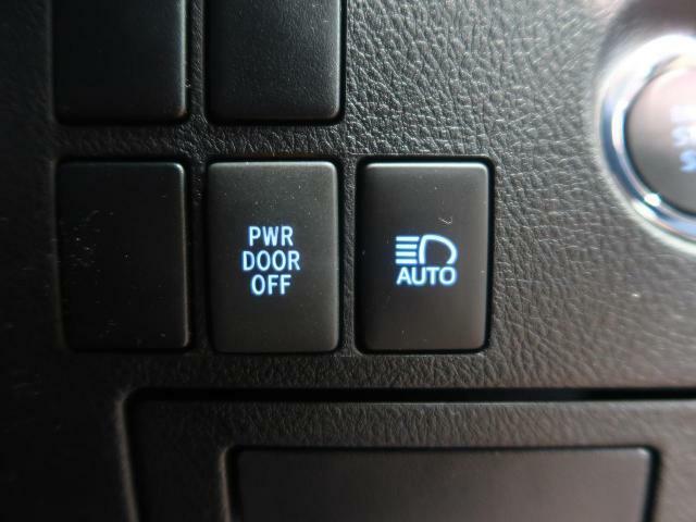 【オートハイビーム】前方の状況に合わせて自動で光量を調整してくれます!