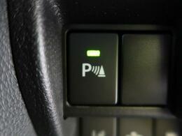 【コーナーセンサー】障害物が接近すると音で知らせてくれるので接触を未然に回避できます♪