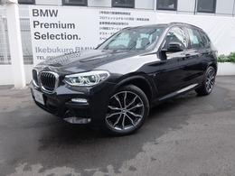 BMW X3 xドライブ20d Mスポーツ ディーゼルターボ 4WD ブラウンレザー・5330KM・ACC・2年保証