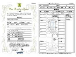 安心の鑑定証付きです。もちろん走行管理システム確認済みとなります。