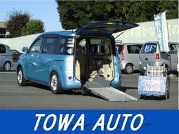 トヨタ シエンタ 1.5 G ウェルキャブ 車いす仕様車 スロープタイプ タイプII