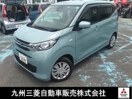 三菱 eKワゴン 660 M 元当社試乗車