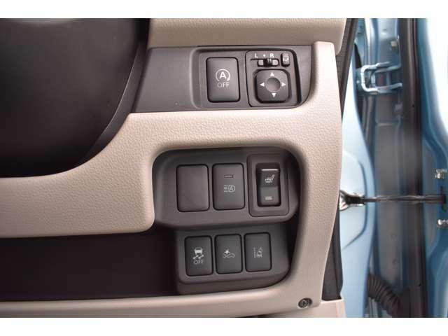 衝突被害軽減ブレーキシステムをはじめとする安全装備や快適装備が充実しています♪