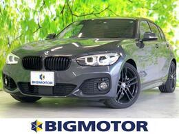 BMW 1シリーズ 118i Mスポーツ エディション シャドー