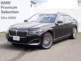 BMW 7シリーズ 745e ラグジュアリー 現行ベージュ革ハーマンカードンサンルーフ