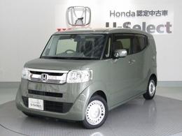 ホンダ N-BOXスラッシュ 660 G L
