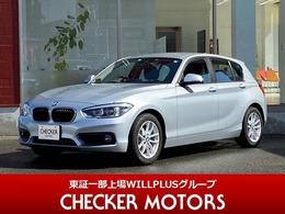 BMW 1シリーズ 118i 純正HDDナビ Bカメラ ドラレコ 16AW