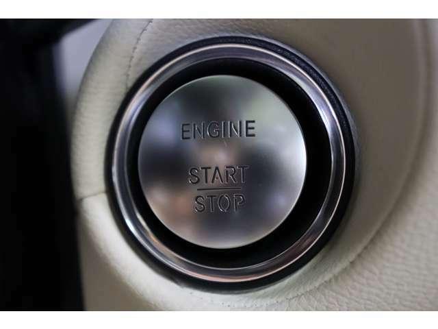 【当店お客様価格にて車検・点検・板金・保険修理なんでもサポート致します。】