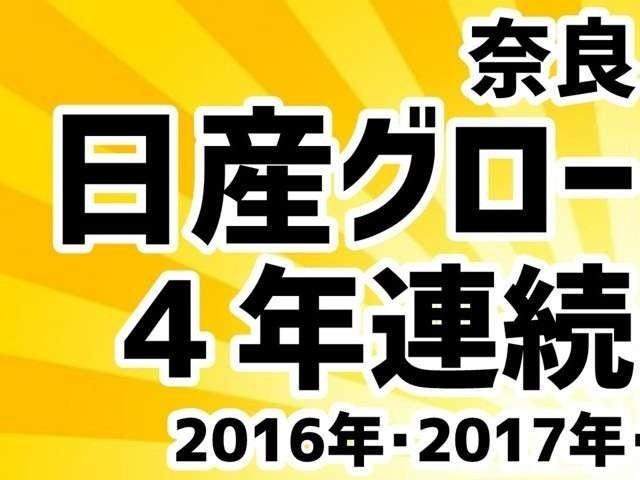 県外からご来店されて合言葉を言って頂いたお客様には世界遺産、東大寺の入場券をプレゼントいたします。合言葉は『奈良のシカ』です!