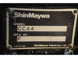 ☆新明和 2009年4月製MODEL/CCA44-21 MFG NO/F004400815