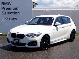 BMW 1シリーズ 118i Mスポーツ エディション シャドー ACC茶革前後PDCコンフォートA