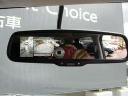 駐車も安心なアラウンドモニター装備