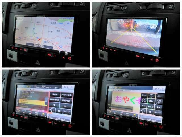 社外ナビが装備されております♪バックカメラも付いており画面もクリアで運転中も確認しやすいです♪フルセグTVとDVDの視聴もお楽しみ頂けます♪Bluetooth接続も出来るのでお好きな音楽をかけながら運転できます♪